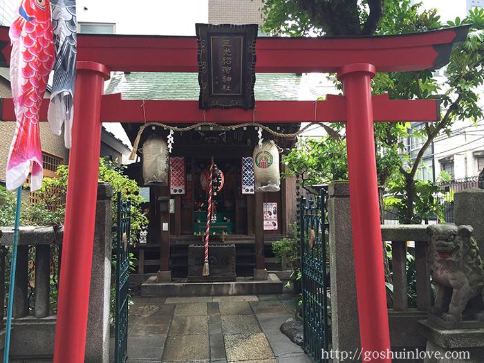 三光神社メイン