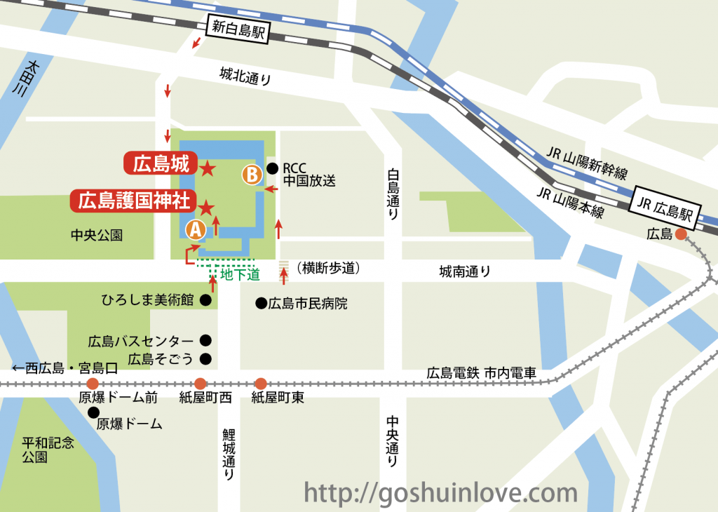 広島城地図goshuin