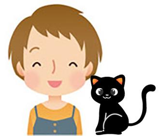 黒ネコさんこれ
