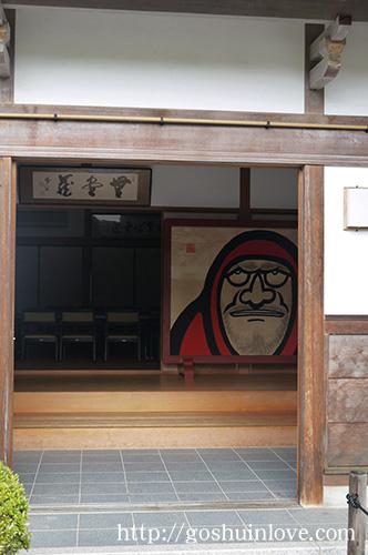 宝徳寺_上り口の達磨の絵