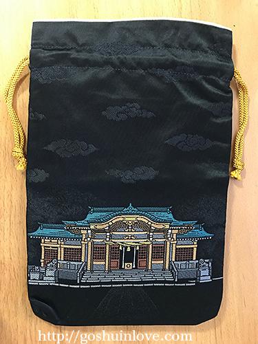 到津八幡神社御朱印帳袋表