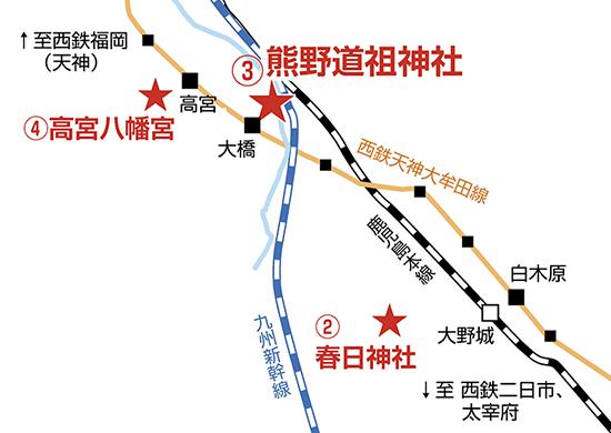 熊野道祖神社地図