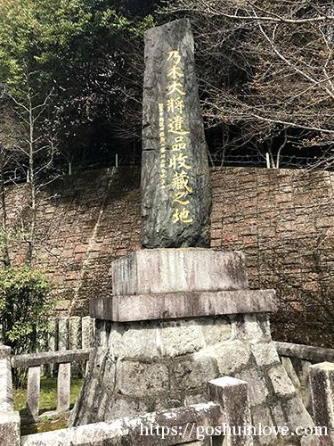 何かの碑2