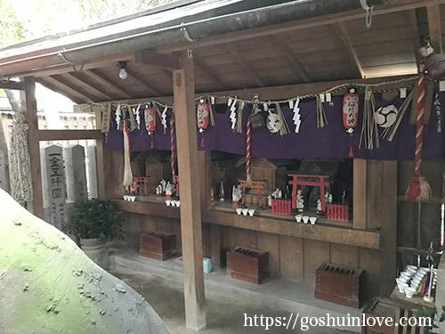 裏の神社2