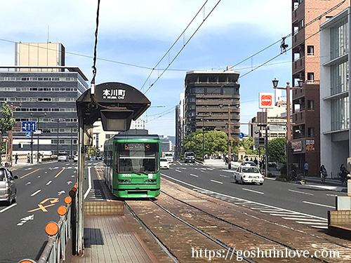 本川町電停