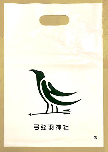 弓弦羽神社ビニル袋
