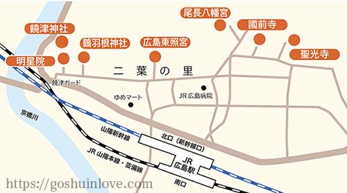 二葉の里地図_500px