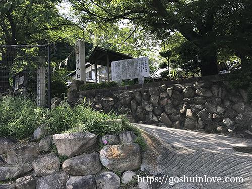 山王神社への道2