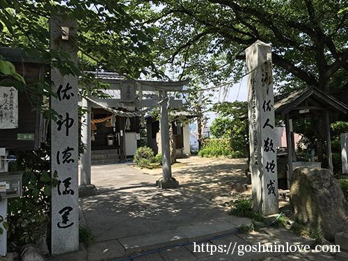 山王神社入口