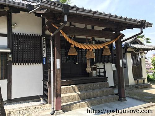 山王神社拝殿2
