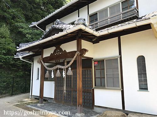 山王神社社務所