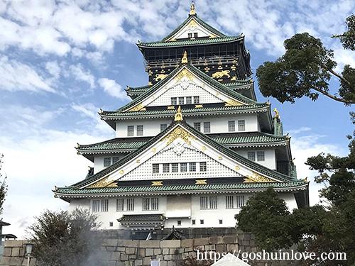 大阪城アップ