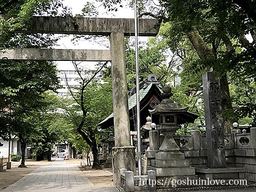 那古野神社全景2