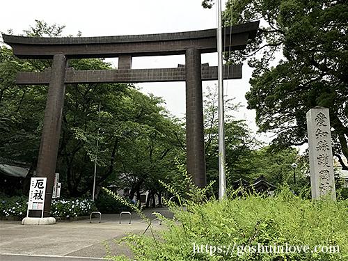 愛知県護国神社鳥居