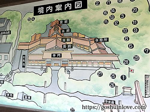 愛知県護国神社境内図2