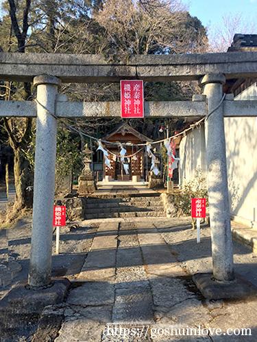 機姫神社、産泰神社