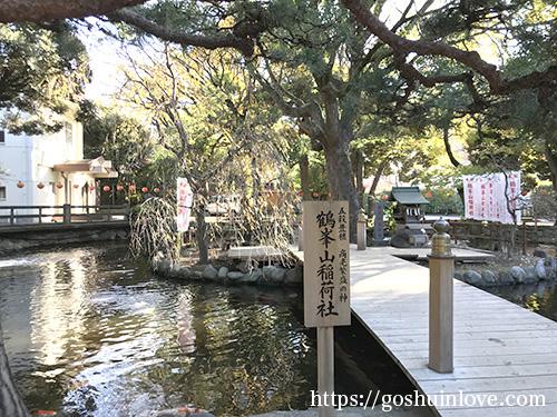 鶴峯山稲神社